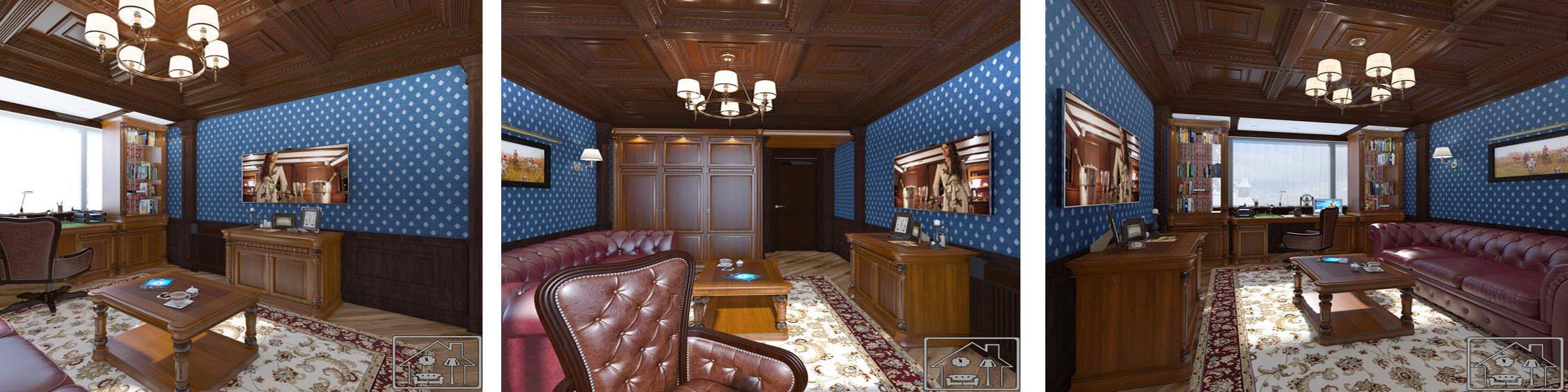 Английский кабинет с кесонными потолками 5