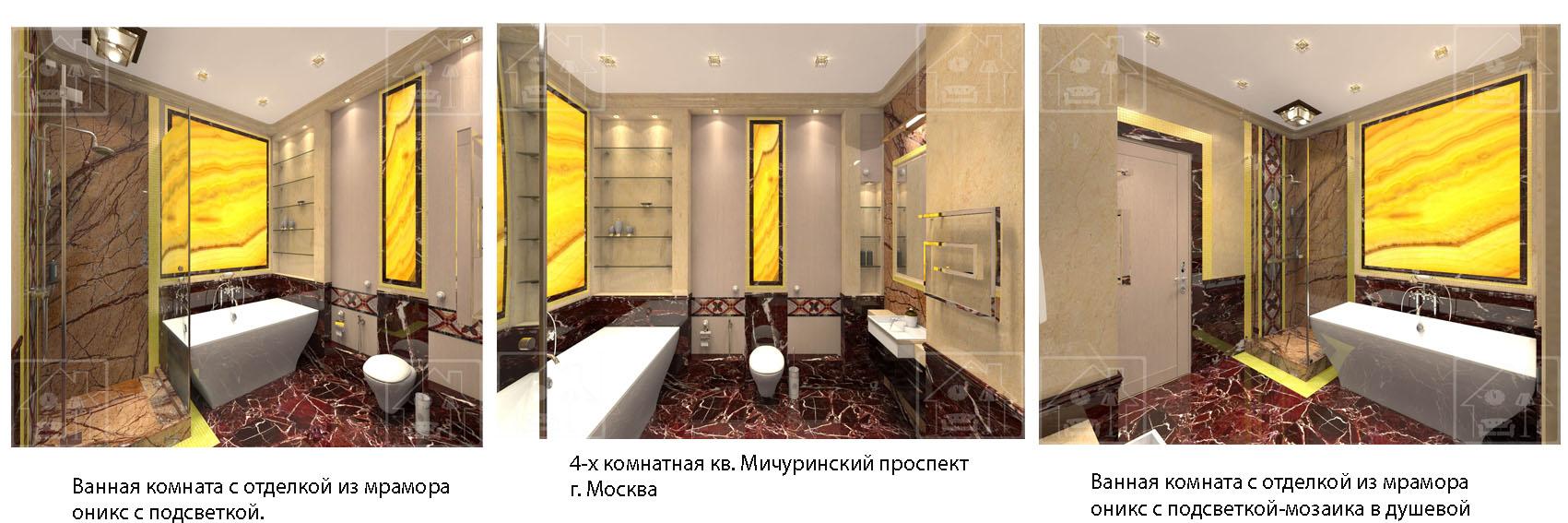 Ванная комната с отделкой из мрамора 1