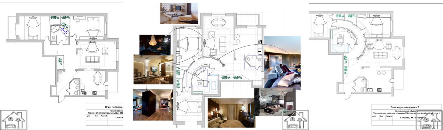 Варианты планировки ЖК Виноградный 3-х комнат квартира