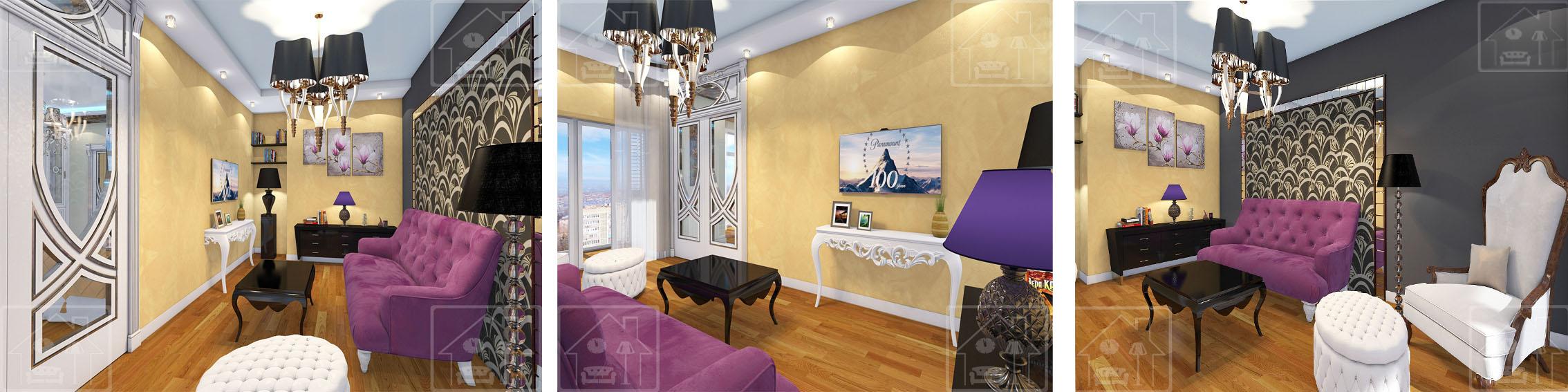 Гостевая комната ЖК виноградный
