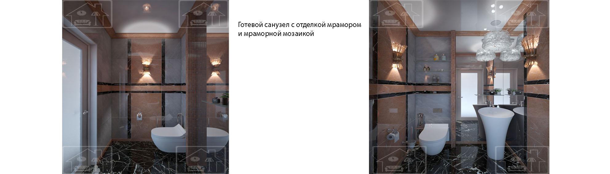 4-х комн_кв_Мичуринский проспект_Гостевой Санузел 3